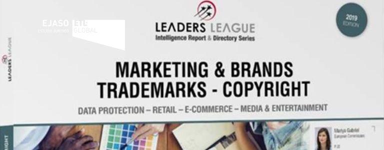 EJASO ETL Global: El ranking internacional Leaders League incluye de nuevo a EJASO ETL Global en tres de sus rankings