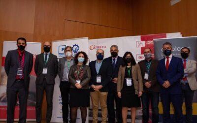 Vicamark ETL Global: CÁMARA DE COMERCIO ACOGE UN FORO DE INVERSIÓN PARA EMPRENDEDORES DE GRANADA